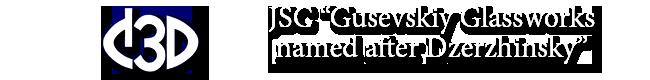"""JSC """"Gusevskiy Glassworks named after Dzerzhinsky"""""""