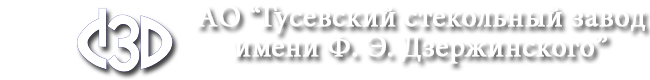 "OJSC ""Gusevskiy Glassworks named after Dzerzhinsky"""